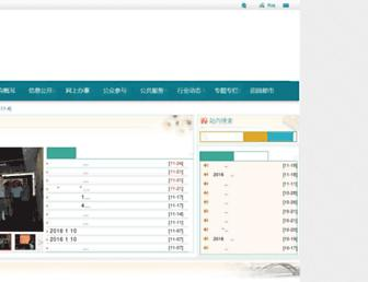 Thumbshot of Zzjs.gov.cn