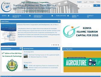 sesric.org screenshot
