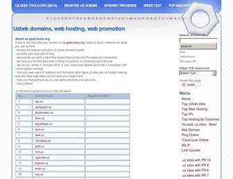 Main page screenshot of uz.geek-tools.org
