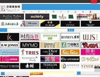 8e7559043565ea547f5452873383787c77b5a58c.jpg?uri=efu.com