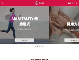 Thumbshot of Aia.com.hk