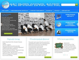 8e79a9ee364b883382e73299f6f89c74497e67a8.jpg?uri=student.gsu