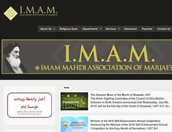 8e92b014f1768ce8791c1bca156db874c0e18414.jpg?uri=imam-us