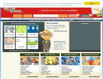 spellenvoorschool.nl screenshot