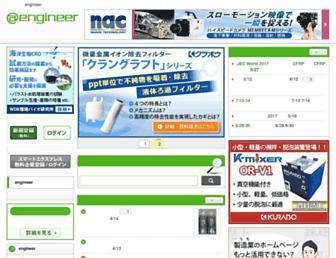 8ec1f7e3635f5a0e781f1ef4a3c759ed59db0397.jpg?uri=green.atengineer