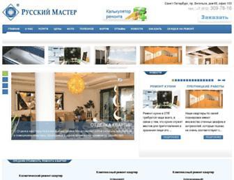 8ecb84ce857eda6279c65e7323b4d8967d194dc8.jpg?uri=rus-master