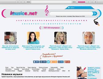 vmusice.net screenshot
