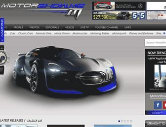 motorshow.me screenshot