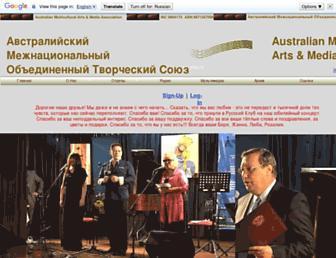 8f0328bf30a0bbb24d8789553c6938219032ffad.jpg?uri=artsandmedia.org