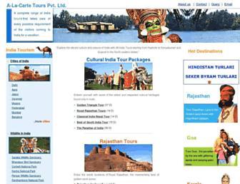 8f1acce5872e49034b64ada96a18608d4805c7e7.jpg?uri=allindia-tours