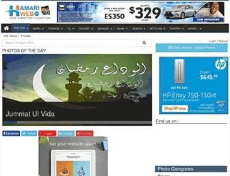 photos.hamariweb.com screenshot