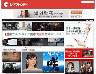 cinematoday.jp screenshot