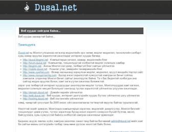 Main page screenshot of dusal.net