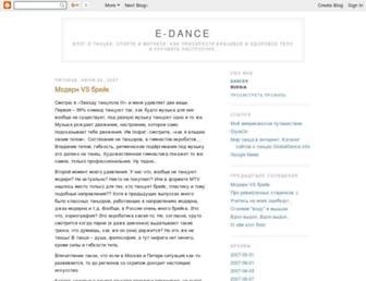 8f4aa87b6f6fd0e5e4be7d052bbb119deb48a73b.jpg?uri=e-dance.blogspot