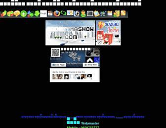 8f4ec578ee359369640319964b401031baa69bdd.jpg?uri=game-mun