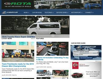 autoindustriya.com screenshot