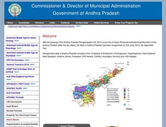 cdma.ap.gov.in screenshot