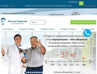 8f682108dc99a2e5bc01fc39e1ab12f7ac5e1804.jpg?uri=doctorgavrilov