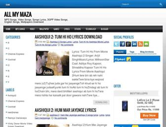 allmymaza.blogspot.com screenshot