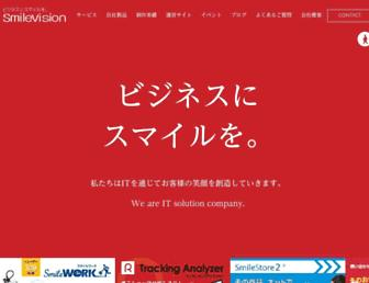 Thumbshot of Smilevision.co.jp