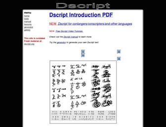 8f9c35e07f8cd11158728fb600eda1e9ed13c07c.jpg?uri=dscript