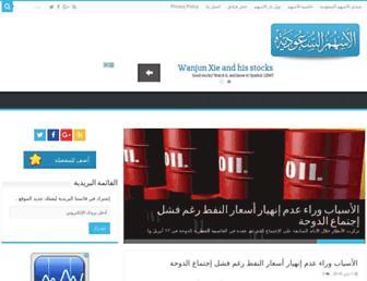 8fa03e445394cf6b1cf86ad56a7977ed9bee54b1.jpg?uri=saudistocks