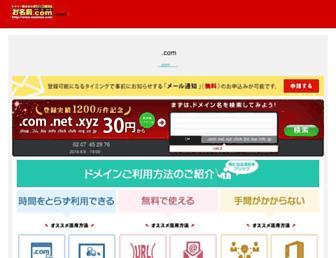 8fa516d3c73a4f5b7833a41321e5990bcd2b7f86.jpg?uri=internetseriousbiz