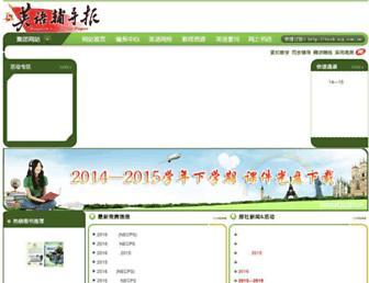 Main page screenshot of ecp.com.cn