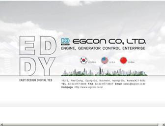 egcon.co.kr screenshot