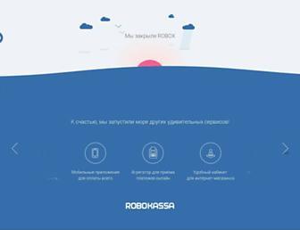 Thumbshot of Roboxchange.com