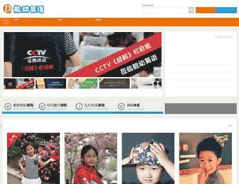 Thumbshot of Nd115.com