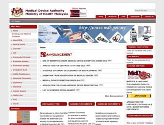 mdb.gov.my screenshot
