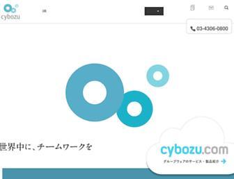 8fdb8fb2bcb280e6f9d2d1acc5273f7458ec46b9.jpg?uri=cybozu.co