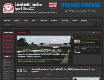 Main page screenshot of casc.on.ca