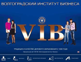 volbi.ru screenshot