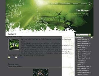 themousefree.blogspot.com screenshot