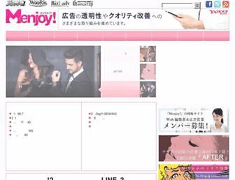 Thumbshot of Men-joy.jp