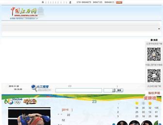 900a18757970709b0835f34f3cd310c1382140df.jpg?uri=jxnews.com
