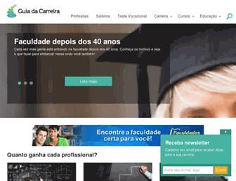 guiadacarreira.com.br screenshot