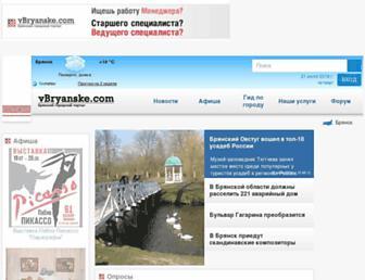 Thumbshot of Vbryanske.com