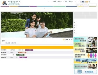 hkeaa.edu.hk screenshot