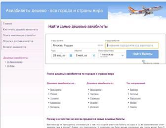 9060d721ba4136eb789280a2922510ebd2d51484.jpg?uri=air-tickets