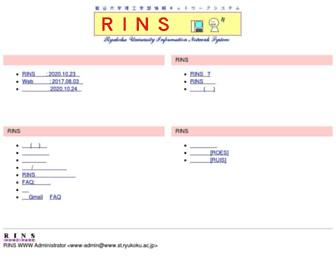 90713438542f0b8e15fc752d6a5558dde5d1202d.jpg?uri=st.ryukoku.ac
