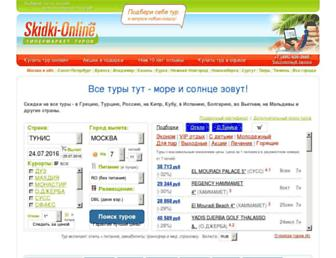 90750d97a220ea2d318cc3b79bc714a5aa660be3.jpg?uri=skidki-online