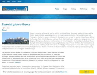 9088f5fdb74c9eb57d611ac674ef5a3d4b2106db.jpg?uri=in2greece