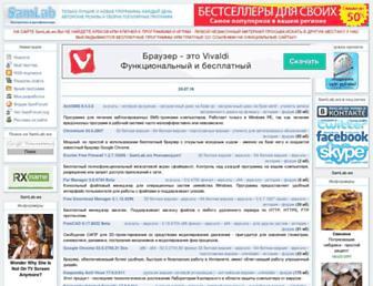 Main page screenshot of samlab.ws
