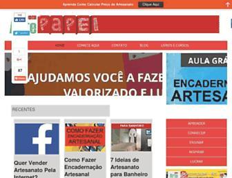 artecompapel.com screenshot