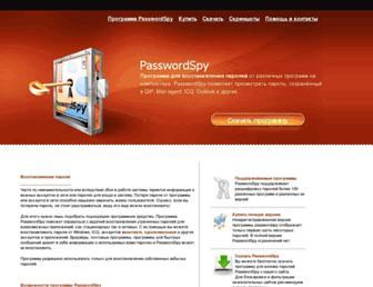 90a2baa7821590e83597f44b84773b5811babef3.jpg?uri=passwordspy
