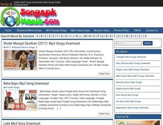 songspkmania.in screenshot