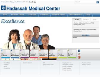 hadassah-med.com screenshot